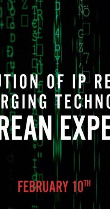 IP regulation
